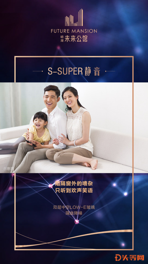 S-SUPER静音.jpg