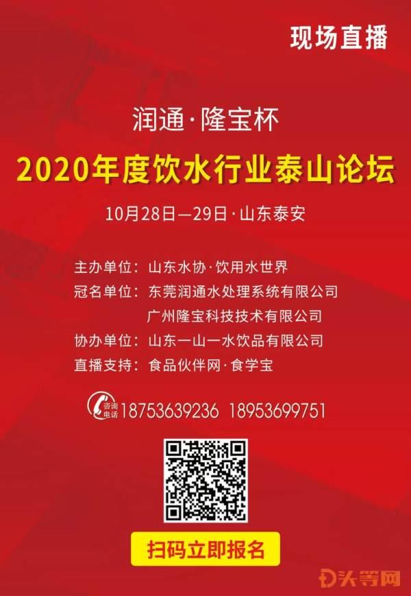 微信图片_20201025190719.jpg
