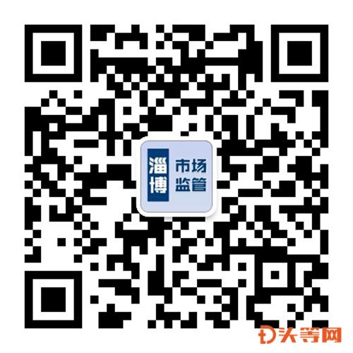 微信图片_20201119160802.png