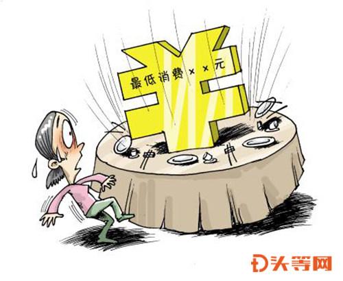 src=http___y1.ifengimg.com_cmpp_2014_03_28_10_7b1ef139-42d3-4a9e-95ea-a91665c05700.jpg&refer=http___y1.ifengimg.jpg